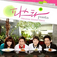 Kyuhyun - Listen to You (Romanization,Eng,Indo) Translate